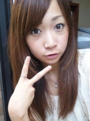 内海亜耶乃 公式ブログ/そういえばっ 画像1
