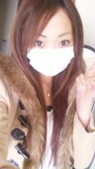 内海亜耶乃 公式ブログ/VS花粉 画像1