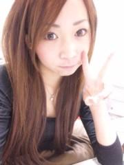 内海亜耶乃 公式ブログ/ドキドキ( ・д・) 画像1