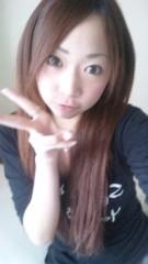 内海亜耶乃 公式ブログ/わーい♪ 画像1