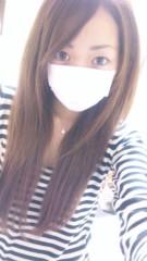 内海亜耶乃 公式ブログ/スノボ旅行☆ 画像1