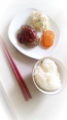内海亜耶乃 公式ブログ/るんるん♪ 画像1