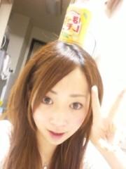 内海亜耶乃 公式ブログ/ただいまっ 画像1