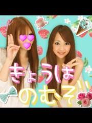 内海亜耶乃 公式ブログ/帰宅中ー♪ 画像1