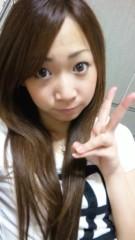 内海亜耶乃 公式ブログ/夜はこれから… 画像1