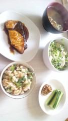 内海亜耶乃 公式ブログ/お昼ご飯♪ 画像1