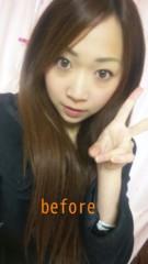 内海亜耶乃 公式ブログ/眠れない… 画像1