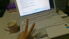 内海亜耶乃 公式ブログ/困ったぞ。 画像1
