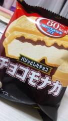内海亜耶乃 公式ブログ/バタバタっ 画像2
