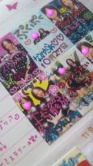 内海亜耶乃 公式ブログ/青春時代☆ 画像1