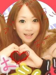 内海亜耶乃 公式ブログ/プリクラ♪ 画像1