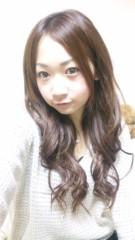 内海亜耶乃 公式ブログ/ただいま! 画像1
