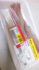 内海亜耶乃 公式ブログ/ただいま〜! 画像3