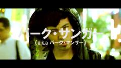 ���� ��֥?/��TOKYO TRIBE ���� ����1