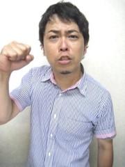 松本リンス 公式ブログ/服役します 画像1