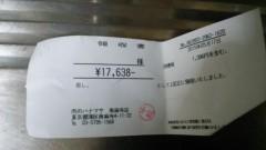 HIRO(安田大サーカス) 公式ブログ/買いすぎやな( ´・ω・`) 画像1