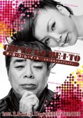 HILOMU 公式ブログ/チヨコレイト 画像1