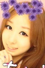 小西亜未 公式ブログ/髪型…! 画像1