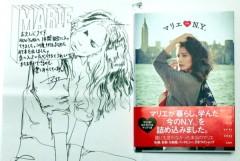 寺沢武一 プライベート画像/日記用 「マリエ LOVE N.Y.」いただきました