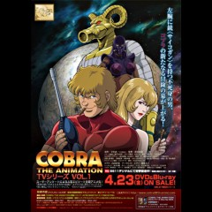 寺沢武一 プライベート画像 21〜39件 COBRA THE ANIMATION VOL.1
