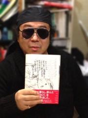 寺沢武一 プライベート画像 マリエさんの本とともに