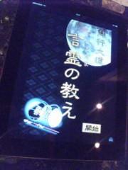 大井智保子 プライベート画像 81〜100件 t02200293_0480064012042081044