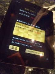 大井智保子 プライベート画像 81〜100件 t02200293_0480064012042081037