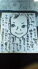 井上敬一 公式ブログ/言霊 画像3