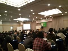井上敬一 公式ブログ/松山にて 画像1
