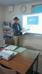 井上敬一 公式ブログ/船長2011 画像2