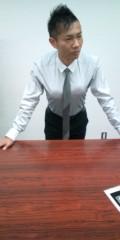 井上敬一 公式ブログ/Gカップティーチャー 画像2