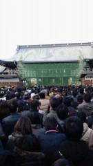 井上敬一 公式ブログ/初詣 画像1