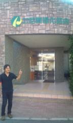 井上敬一 公式ブログ/地元貢献 画像1