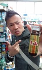 井上敬一 公式ブログ/いくら消費量日本一のお店 画像3