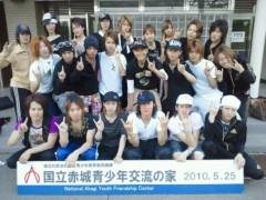 井上敬一 公式ブログ/先の日記の画像だけ 画像3