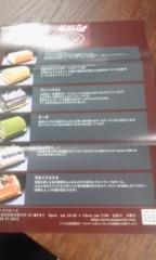 井上敬一 公式ブログ/感動のロールケーキ 画像1
