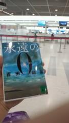 井上敬一 公式ブログ/長編小説を片手にする訳 画像2