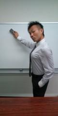 井上敬一 公式ブログ/Gカップティーチャー 画像1