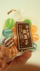 井上敬一 公式ブログ/珠玉 画像2