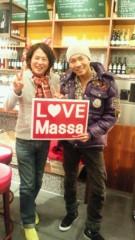井上敬一 公式ブログ/LOVE  Massa 画像3