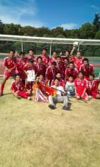 井上敬一 公式ブログ/サッカー決勝戦を終えて 画像1