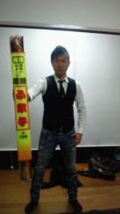 井上敬一 公式ブログ/日本一のタイトル 画像1