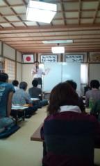 井上敬一 公式ブログ/東京アホ大学 画像3