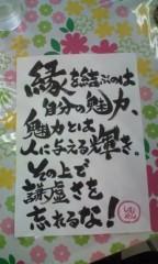 井上敬一 公式ブログ/クエスチョン 画像1