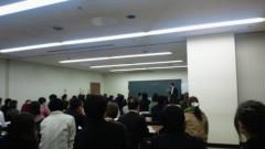 井上敬一 公式ブログ/沼津はパワフル 画像1