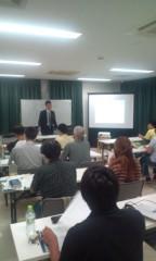 井上敬一 公式ブログ/地元貢献 画像2