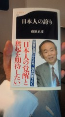 井上敬一 公式ブログ/棺桶に唯一持っていけるもの 画像1