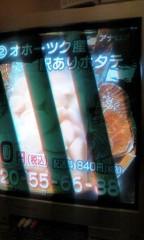 井上敬一 公式ブログ/ネーミングの力 画像1