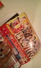井上敬一 公式ブログ/今日の系列店 画像1