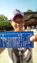 井上敬一 公式ブログ/ざねやん 画像3
